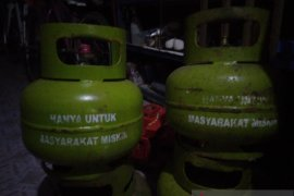 Legislator : Perlu pengetatan pengawasan pendistribusian gas elpiji bersubsidi