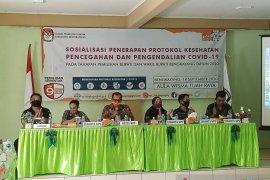 KPU Bengkayang sosialisasikan protokol kesehatan dalam Pilkada 2020