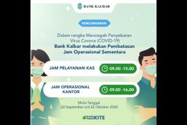 Cegah penyebaran COVID-19, Bank Kalbar ubah jam operasional