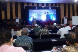 Para tokoh adat Bangka Tengah bersepakat bentuk LAM