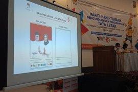 KPU Kabupaten Kediri tunggu hasil lelang pengadaan APK