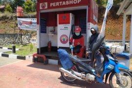 """Pertashop Sirnajaya """"oase"""" di tengah pandemi COVID-19"""