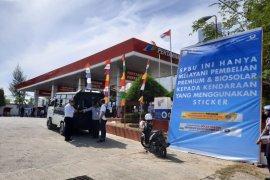 Pertamina sumbang PAD Rp171,3 miliar di Aceh