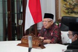 Wapres Ma'ruf Amin nilai kualitas pendidikan di Indonesia belum seragam