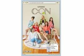 Grup idola K-pop GFRIEND akan sapa penggemar lewat konser online 31 Oktober