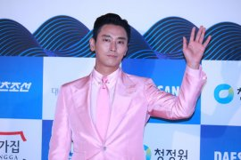 """Drama Korea """"Jirisan"""" Jun Ji-hyun dan Ju-Ji-hoon akan tayang di iQIYI"""