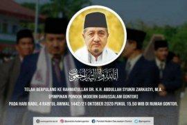 Menag: Indonesia kehilangan pembina umat dengan meninggalnya KH Abdullah Syukri