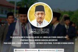 Menag:  Pimpinan Gontor meninggal,  Indonesia kehilangan pembina umat