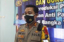 Polres Bangka Tengah terus sosialisasikan penggunaan masker