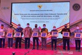 Walikota Pangkalpinang terima penghargaan dari BKN