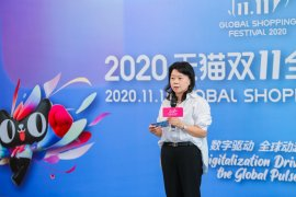 "Sambut festival belanja 11.11, Lazada perbanyak ""shoppertainment"""