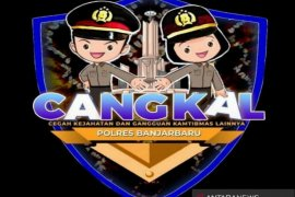 Cangkal Polres Banjarbaru hadirkan polisi setiap saat