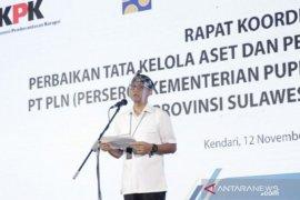Sinergi KPK, PLN-Kementerian ATR/BPN berhasil amankan 1.419 persil aset tanah di Sulawesi Tenggara dan Maluku Utara