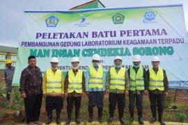 """Kemenag mendirikan laboratorium keagamaan """"Kita Cinta Papua"""""""