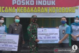 Rp100 million from Bank Kalsel for Kotabaru fire victims