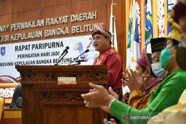 Pemprov bentuk tim perumus buku sejarah Bangka Belitung