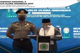 Ma'ruf Amin: MUI tetap jadikan Islam moderat arus utama