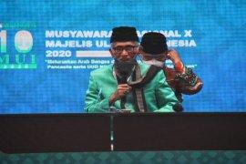 KH Miftachul Achyar jadi ketua umum MUI menggantikan KH Ma'ruf Amin