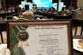 ANTARA raih penghargaan MUI Award dalam penguatan Islam wasathiyah