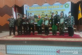Muda Mahendrawan: FKUB garda terdepan jaga keharmonisan antarumat