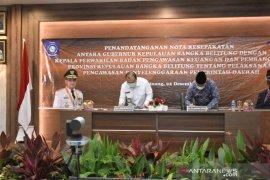Pemprov Babel - BPKP tandatangani nota kesepakatan pengawasan