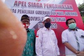 Bawaslu  antisipasi kerawanan sisa masa kampanye pilkada Sulteng