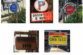 Wajah bahasa Indonesia di ruang publik lembaga swasta di Kota Manado