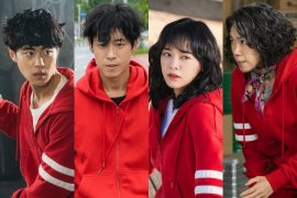 "Lima daya tarik drama Korea fantasi ""The Uncanny Counter\"""
