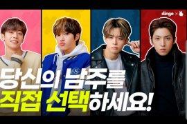 Ini bocoran drama kolaborasi empat idola K-pop \'Convenience Store Fling\'