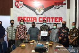 Dana sagu hati untuk keluarga mantan Ketua PPS di Tanjungpinang