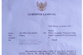 Pemprov Lampung keluarkan surat larangan kegiatan lapangan bagi mahasiswa