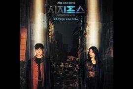 "\""Sisyphus: The Myth\"", petualangan Cho Seung-woo & Park Shin-hye"