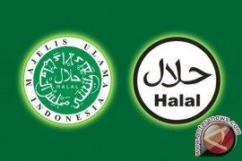 Pemkot Palu  fasilitasi IKM peroleh label halal MUI