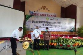 PT BCN Unit Bungamayang kejar produksi 56 ribu ton gula
