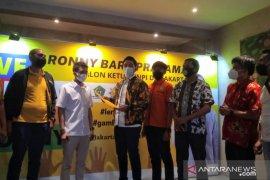 KNPI di Jakarta diharapkan bersatu untuk kepentingan bangsa