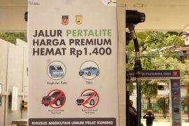 Pertamina dorong masyarakat gunakan BBM ramah lingkungan