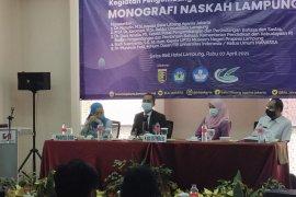 Rektor Unila: Penyusunan draf monografi naskah Lampung perlu didukung