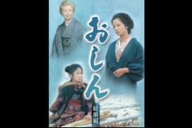 "Penulis drama Jepang legendaris \""Oshin\"" meninggal dunia"
