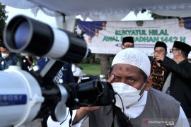 Kemenag: Sidang isbat penentuan awal Syawal 1442 H digelar 11 Mei