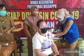 Pemkab Bantaeng siapkan pos lansia untuk tingkatkan cakupan vaksinasi