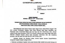 Pemprov Lampung minta ASN lakukan halal bihalal secara daring