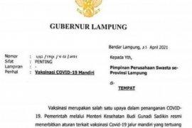 Pemprov Lampung imbau perusahaan ikut serta dalam Vaksinasi Mandiri