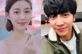 Lee Seung Gi dan Lee Da In pacaran