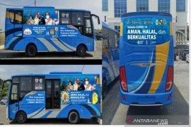 Pekanbaru akan berdayakan lima bus vaksinasi keliling  jemput lansia