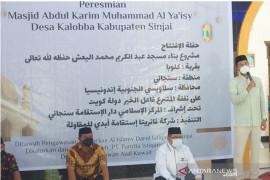 Bupati Sinjai apresiasi Ponpes Al Markas Al Islamy