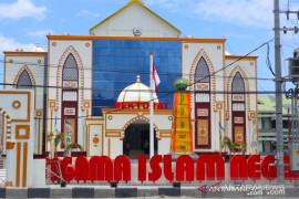 Peminat UIN Datokarama Palu 2021 meningkat