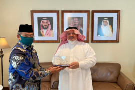 Kementerian Agama RI temui Dubes Saudi minta kejelasan soal umrah