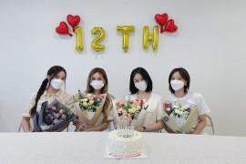"Grup idola T-ara pastikan akan \""comeback\"" sebelum 2021 berakhir"