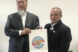 Xinjiang tertarik dengan tawaran kerja sama pendidikan Islam dari Indonesia