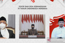 Menag Yaqut Cholil ajak masifkan kampanye 5M sambut HUT ke-76 Republik Indonesia